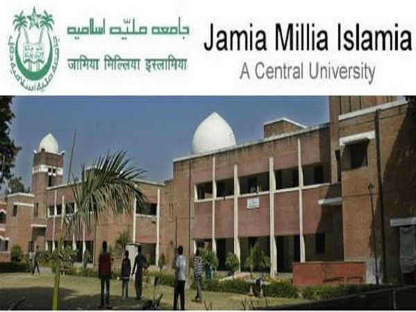JMI 2018 Result - Jamia Millia Islamia Result 2018