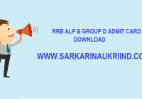 RRB Admit card