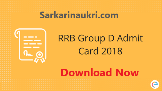 RRB Railway Group D Admit Card 2018 - Download Railway Group d Admit Card