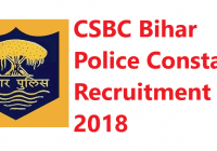 cbsc recruitment