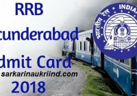 RRB Secunderabad Admit Card Download