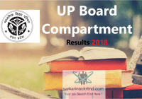 UP Board Compartment Result