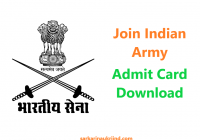 Indian Army Admit card download