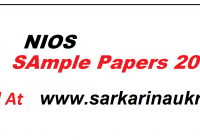 nios sample papers