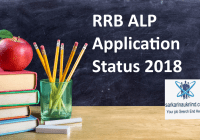 RRB ALP Application Status Check