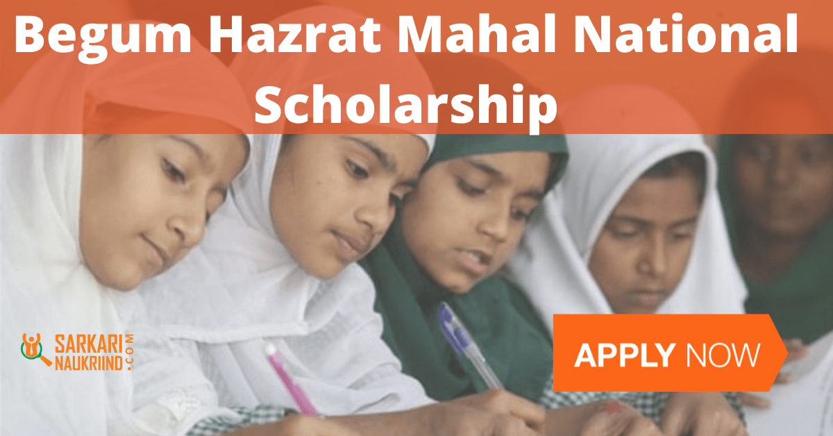 Begum-Hazrat-Mahal-National-Scholarship Online Application Form For Minority Scholarship Up on