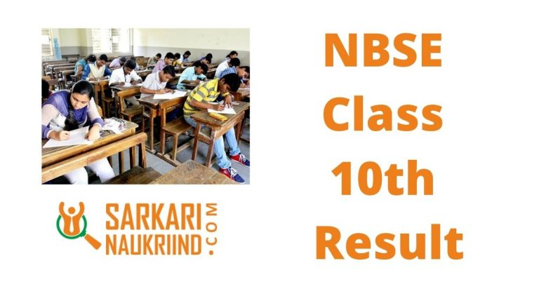 NBSE Class 10th Result 2021 - Check Nagaland Board 10th ...